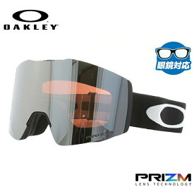 オークリー ゴーグル OAKLEY OO7103-10 FALL LINE XM フォールラインXM レギュラーフィット プリズム ミラー 平面ダブルレンズ 眼鏡対応 メンズ レディース 曇り止め ウィンタースポーツ スノーボード スキー スノーゴーグル