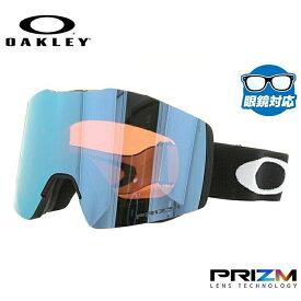 オークリー ゴーグル OAKLEY OO7103-12 FALL LINE XM フォールラインXM レギュラーフィット プリズム ミラー 平面ダブルレンズ 眼鏡対応 メンズ レディース 曇り止め ウィンタースポーツ スノーボード スキー スノーゴーグル
