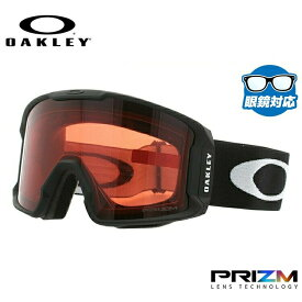 オークリー ゴーグル OAKLEY OO7070-05 LINE MINER ラインマイナー レギュラーフィット プリズム 平面ダブルレンズ 眼鏡対応 メンズ レディース 曇り止め ウィンタースポーツ スノーボード スキー スノーゴーグル