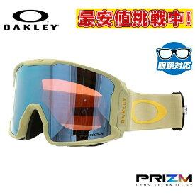 オークリー ゴーグル OAKLEY OO7070-55 LINE MINER ラインマイナー レギュラーフィット プリズム ミラー 平面ダブルレンズ 眼鏡対応 メンズ レディース 曇り止め ウィンタースポーツ スノーボード スキー スノーゴーグル