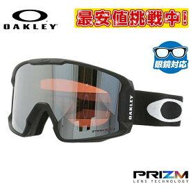 オークリー ゴーグル OAKLEY OO7093-02 LINE MINER XM ラインマイナーXM レギュラーフィット プリズム ミラー 平面ダブルレンズ 眼鏡対応 メンズ レディース 曇り止め ウィンタースポーツ スノーボード SNOWBOAD スキー SKI 紫外線 UVカット