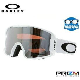 オークリー ゴーグル OAKLEY OO7093-07 LINE MINER XM ラインマイナーXM レギュラーフィット プリズム ミラー 平面ダブルレンズ 眼鏡対応 メンズ レディース 曇り止め ウィンタースポーツ スノーボード スキー スノーゴーグル