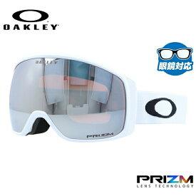 オークリー ゴーグル OAKLEY 2020-2021新作モデル OO7105-08 FLIGHT TRACKER XM フライトトラッカーXM グローバルフィット プリズム ミラー 球面ダブルレンズ 眼鏡対応 メンズ レディース 曇り止め ウィンタースポーツ スノーボード スキー スノーゴーグル