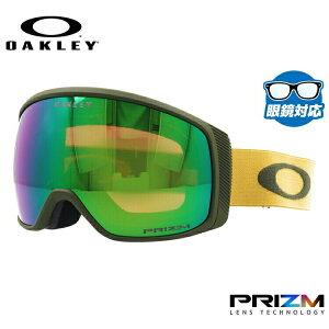 オークリー スノーゴーグル OAKLEY FLIGHT TRACKER XM フライトトラッカーXM レギュラーフィット OO7105-18 プリズム ミラー 球面ダブルレンズ 眼鏡対応 メンズ レディース 曇り止め スポーツ スノーボ