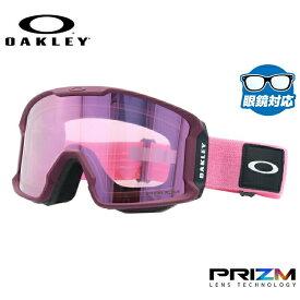 オークリー ゴーグル OAKLEY 2020-2021新作モデル OO7093-29 LINE MINER XM ラインマイナーXM グローバルフィット プリズム ミラー 平面ダブルレンズ 眼鏡対応 メンズ レディース 曇り止め ウィンタースポーツ スノーボード スキー スノーゴーグル