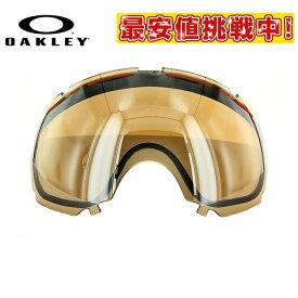 オークリー ゴーグル 交換レンズ OAKLEY CANOPY キャノピー 02-339 Black Iridium ブラック/ミラー 球面レンズ ダブルレンズ 曇り止め ウィンタースポーツ スノーボード SNOWBOAD スキー SKI 紫外線 UVカット