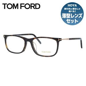 トムフォード メガネ TOM FORD メガネフレーム 眼鏡 FT5398F 052 54 (TF5398F 052 54) アジアンフィット スクエア型 度付き 度なし 伊達 メンズ レディース UVカット 紫外線 TOMFORD