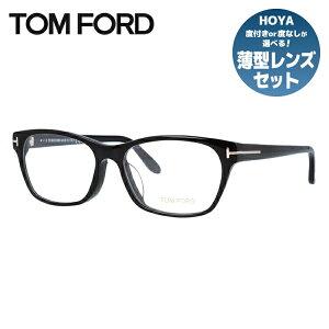 トムフォード メガネ TOM FORD メガネフレーム 眼鏡 FT5405F 001 54 (TF5405F 001 54) アジアンフィット スクエア型 度付き 度なし 伊達 メンズ レディース UVカット 紫外線 TOMFORD