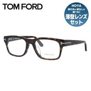 トムフォード メガネ TOM FORD メガネフレーム 眼鏡 FT5432F 052 52 (TF5432F 052 52) アジアンフィット スクエア型 度付き 度なし 伊達 メンズ レディース UVカット 紫外線 TOMFORD