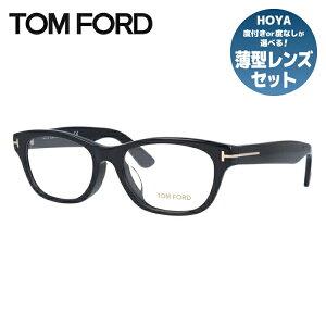【訳あり】トムフォード メガネ TOM FORD メガネフレーム 眼鏡 FT5425F 001 53 (TF5425F 001 53) アジアンフィット スクエア型 度付き 度なし 伊達 メンズ レディース UVカット 紫外線 TOMFORD