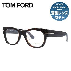 トムフォード メガネ TOM FORD メガネフレーム 眼鏡 FT5040F 052 52 (TF5040F 052 52) アジアンフィット ウェリントン型 度付き 度なし 伊達 メンズ レディース UVカット 紫外線 TOMFORD