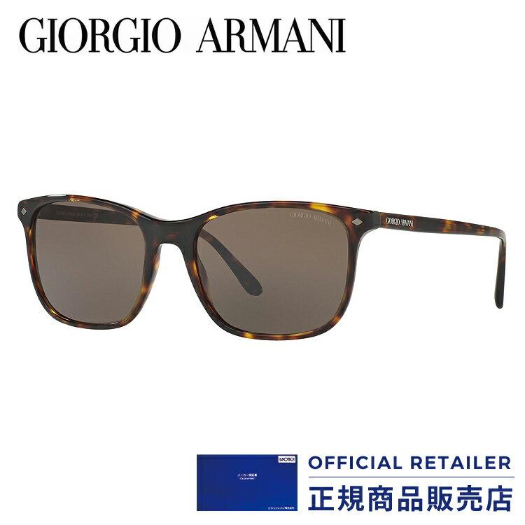 ジョルジオ アルマーニ サングラスGiorgio Armani AR8089F 502653 56サイズレディース メンズ
