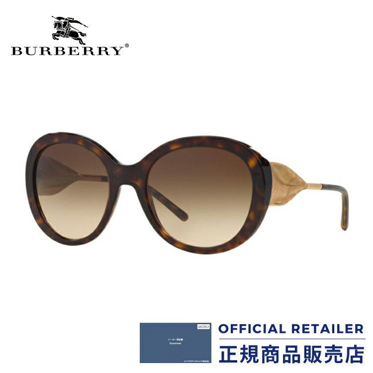バーバリー サングラスBURBERRY BE4191F 300213 レディース メンズ【A】