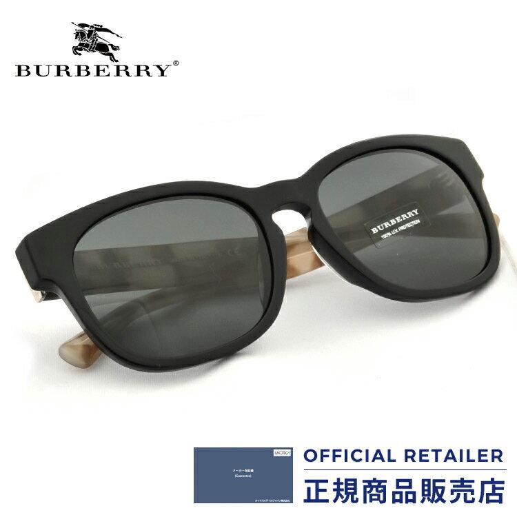 バーバリー サングラスBURBERRY BE4226F 360087 レディース メンズ【A】