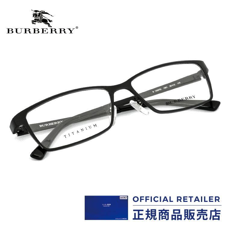 バーバリー メガネ フレーム チタンフレームBURBERRY BE1292TD 1001 伊達メガネ 眼鏡 レディース メンズ