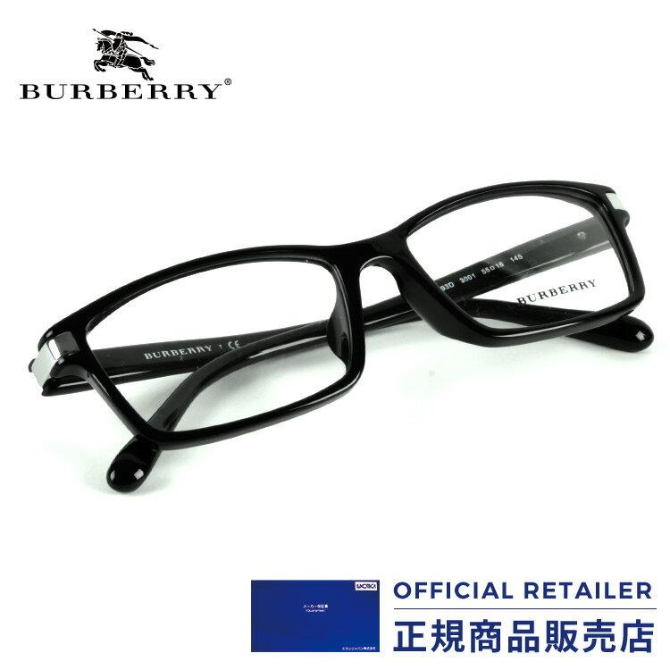 バーバリー メガネ フレームBURBERRY BE2193D 3001 55サイズ 伊達メガネ 眼鏡 レディース メンズ【A】