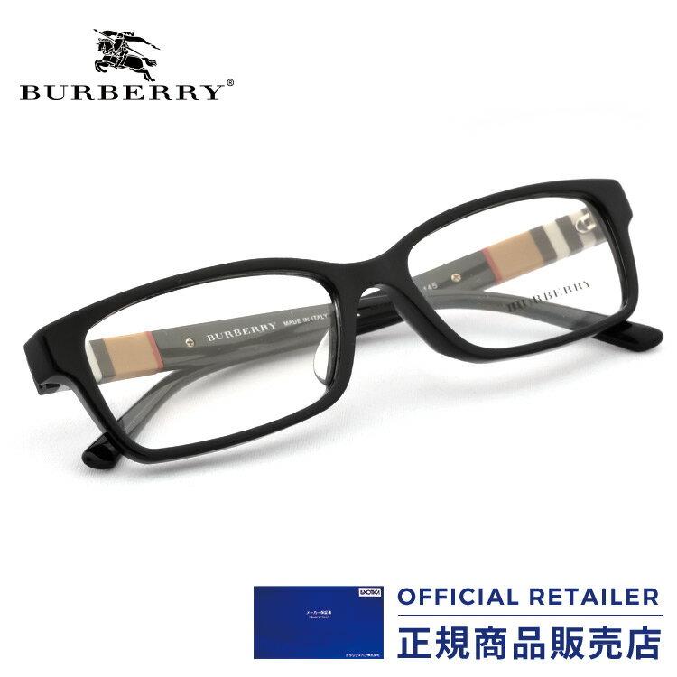 バーバリー メガネ フレームBURBERRY BE2207D 3001 55サイズ スクエア 伊達メガネ 眼鏡 フルフィットモデルレディース メンズ ハウスチェック