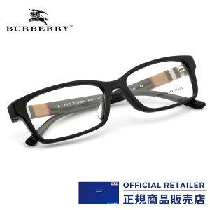 店内最大20倍ポイント!【楽天ランキング1位】バーバリー メガネ フレームBURBERRY BE2207D 3001 55サイズ スクエア 伊達メガネ 眼鏡 フルフィットモデルレディース メンズ ハウスチェック メガネ