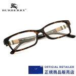 バーバリーメガネフレームBURBERRYBE2207D3002伊達メガネ眼鏡レディースメンズ