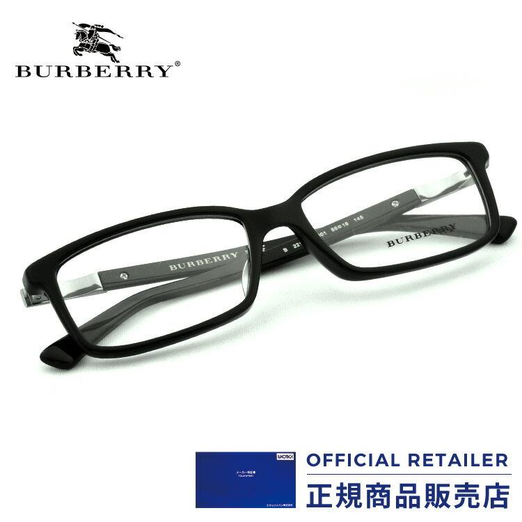 バーバリー メガネ フレーム スクエアBURBERRY BE2218D 3001 伊達メガネ 眼鏡レディース メンズ アジアンフィットモデル