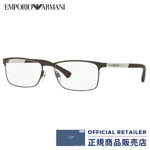 エンポリオアルマーニ メガネフレーム EA1048D 3132 55サイズ EMPORIO ARMANI EA1048D-3132 55サイズ メガネ フレーム レディース メンズ