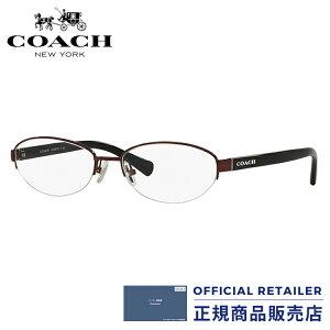 特別価格!コーチ メガネフレーム HC5081TD 9073 54サイズ COACH HC5081TD-9073 54サイズ メガネ フレーム レディース メンズ【LKDN】