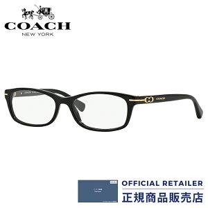 特別価格!コーチ メガネフレーム HC6054F 5002 54サイズ COACH HC6054F-5002 54サイズ メガネ フレーム レディース メンズ