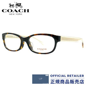 コーチ メガネフレーム HC6086D 5355 54サイズ COACH HC6086D-5355 54サイズ メガネ フレーム レディース メンズ