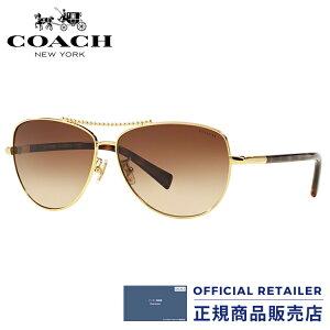 コーチ サングラス HC7058 923813 60サイズ COACH HC7058-923813 60サイズ レディース メンズ