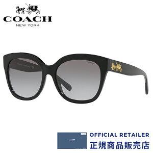 コーチ サングラス HC8264F 500211 56サイズ COACH HC8264F-500211 56サイズ レディース メンズ