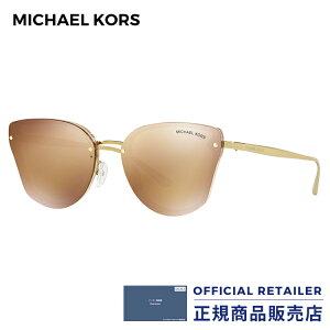 マイケルコース サングラス MK2068 33522C 58サイズ MICHAEL KORS MK2068-33522C 58サイズ レディース メンズ