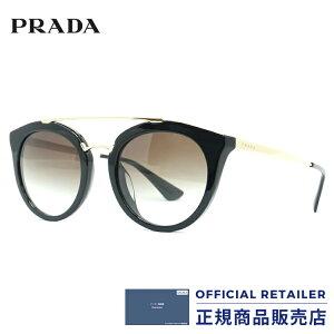 プラダ サングラス PR23SSF 1AB0A7 52サイズ PRADA PR23SSF-1AB0A7 52サイズ レディース メンズ