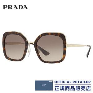 プラダ サングラス PR57US 2AU3D0 54サイズ PRADA PR57US-2AU3D0 54サイズ レディース メンズ