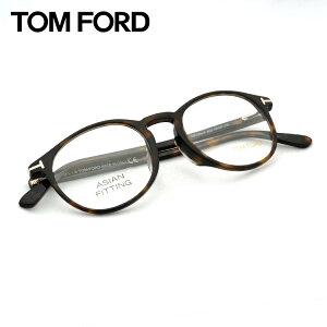伊達レンズ無料キャンペーン中!トムフォード メガネ フレーム アジアンフィッティングFT5294F 052 52サイズTOM FORD TF5294F-052 52サイズ 眼鏡 めがね レディース メンズ 【並行輸入品】伊達メガネ