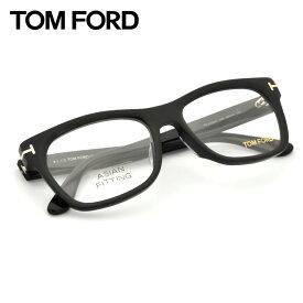 伊達レンズ無料キャンペーン中!【楽天ランキング1位】トムフォード メガネ フレーム アジアンフィットFT5468F 002 55サイズTOM FORD FT5468F-002 55サイズ 眼鏡 めがね レディース メンズ 【並行輸入品】伊達メガネ メガネフレーム【DL0Y】