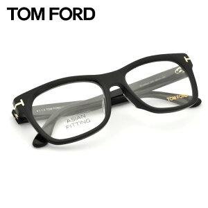 伊達レンズ無料キャンペーン中!【楽天ランキング1位】トムフォード メガネ フレーム アジアンフィットFT5468F 002 55サイズTOM FORD FT5468F-002 55サイズ 眼鏡 めがね レディース メンズ 【並行輸入