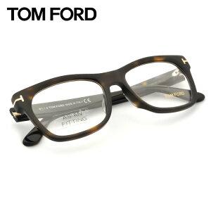 伊達レンズ無料キャンペーン中!トムフォード メガネ フレーム アジアンフィットFT5468F 052 55サイズTOM FORD TF5468F-052 55サイズ 眼鏡 めがね レディース メンズ 【並行輸入品】伊達メガネ メガネ