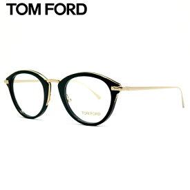 伊達レンズ無料キャンペーン中!トムフォード メガネ フレームFT5497 001 48サイズTOM FORD FT5497 001 48サイズ 眼鏡 めがね レディース メンズ 【並行輸入品】伊達メガネ メガネフレーム【DL0Y】
