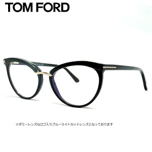 伊達レンズ無料キャンペーン中!トムフォード メガネ フレーム アジアンフィッティングFT5551B 001 54サイズTOM FORD FT5551B 001 54サイズ 眼鏡 めがね レディース メンズ 【並行輸入品】伊達メガネ