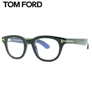 伊達レンズ無料キャンペーン中!トムフォード メガネフレーム FT5558B 001 46サイズ TOM FORD FT5558B-001 46サイズ メガネフレーム レディース メンズ 【並行輸入品】【DL0Y】