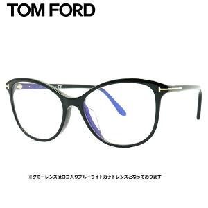 伊達レンズ無料キャンペーン中!トムフォード メガネフレーム FT5576FB 001 54サイズ TOM FORD FT5576FB-001 54サイズ メガネフレーム レディース メンズ 【並行輸入品】【DL0Y】