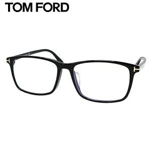伊達レンズ無料キャンペーン中!トムフォード メガネ フレーム アジアンフィットFT5584DB-001 58サイズTOM FORD FT5584DB 001 58サイズ 眼鏡 めがね 【並行輸入品】伊達メガネ メガネフレーム ブルー