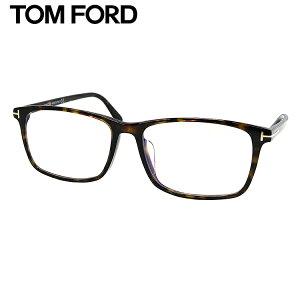 伊達レンズ無料キャンペーン中!トムフォード メガネ フレーム アジアンフィットFT5584DB-052 58サイズTOM FORD FT5584DB 052 58サイズ 眼鏡 めがね 【並行輸入品】伊達メガネ メガネフレーム ブルー