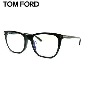 伊達レンズ無料キャンペーン中!トムフォード メガネ フレーム アジアンフィッティングFT5672FB 001 54サイズTOM FORD FT5672FB 001 54サイズ シャイニーブラック ブルーライトカットレンズ 眼鏡 めがね 【並行輸入品】伊達メガネ メガネフレーム【DL0Y】