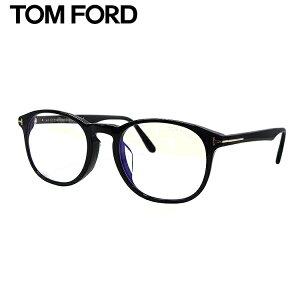伊達レンズ無料キャンペーン中!トムフォード メガネ フレーム アジアンフィットFT5680FB 001 52サイズTOM FORD FT5680FB 001 52サイズ ブルーライトカットレンズ 眼鏡 めがね 【並行輸入品】伊達メガ