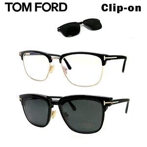 伊達レンズ無料キャンペーン中!トムフォード クリップオン メガネ フレームFT5683B 001 54サイズTOM FORD FT5683B 001 54サイズ ブルーライトカットレンズ 眼鏡 めがね 【並行輸入品】Clip-on 伊達メガ
