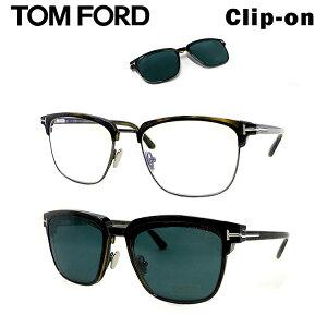 伊達レンズ無料キャンペーン中!トムフォード クリップオン メガネ フレームFT5683B 052 54サイズTOM FORD FT5683B 052 54サイズ ブルーライトカットレンズ 眼鏡 めがね 【並行輸入品】Clip-on 伊達メガ