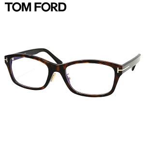 伊達レンズ・度付きレンズ(ニコンSV155)無料キャンペーン中!トムフォード メガネ フレーム 日本企画FT5724DB-052 56サイズTOM FORD FT5724DB 052 56サイズ 眼鏡 めがね伊達メガネ メガネフレーム【DL0Y