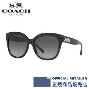 コーチ サングラス HC8264F 55728G 56サイズ COACH HC8264F-55728G 56サイズ レディース メンズ
