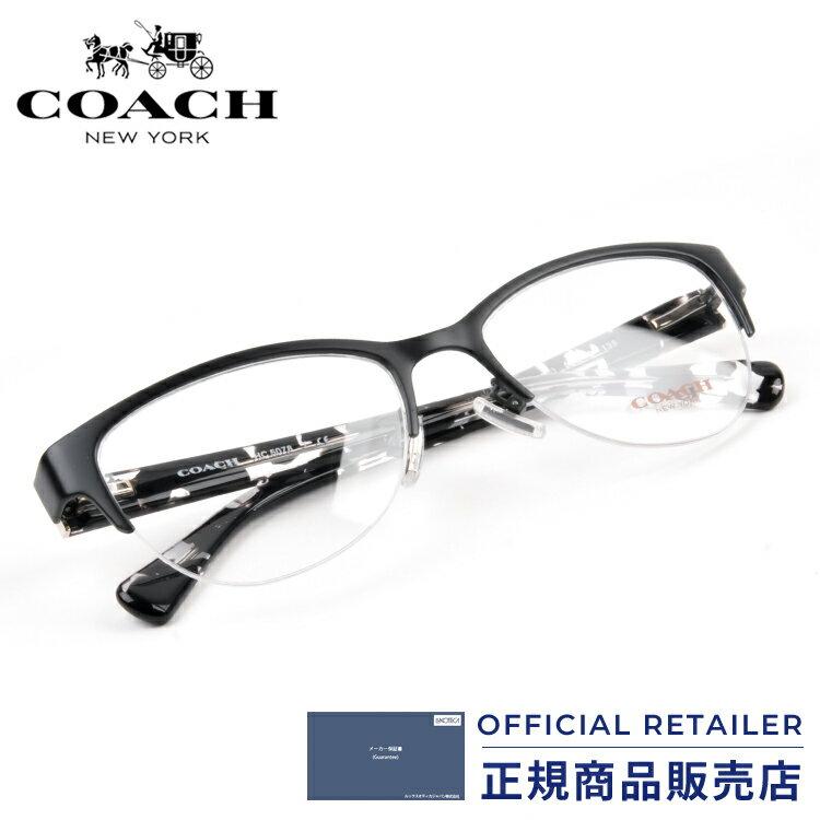 コーチ メガネ フレーム HC5078 9254 52サイズCOACH HC5078 9254 52サイズ メガネ フレーム レディース メンズ【A】